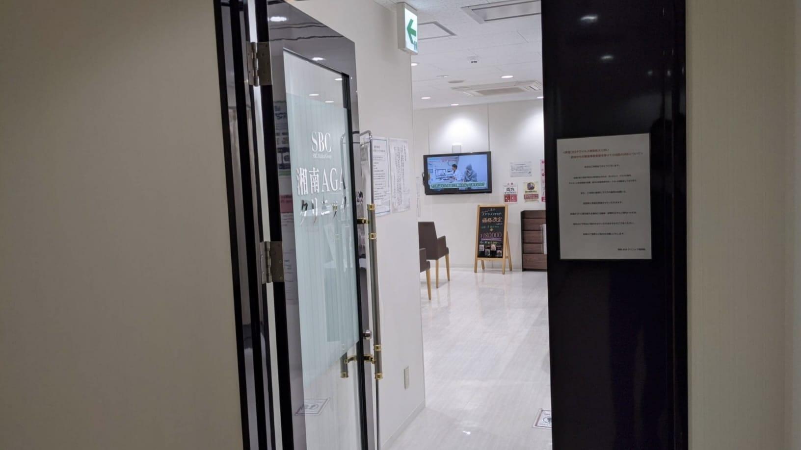 ホテル2Fにある湘南美容AGAクリニックの入口の写真