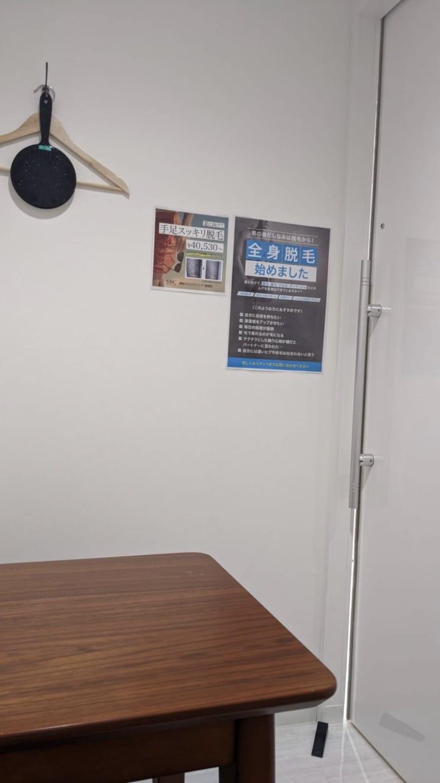 湘南美容AGAクリニック福岡院のカウンセリングルーム内の様子
