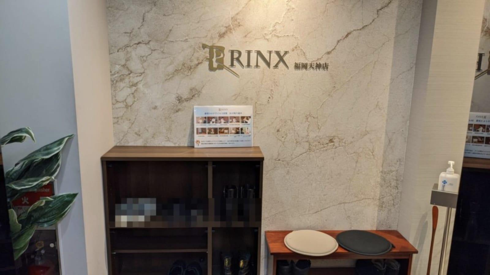 脱毛サロンリンクスRINX福岡天神店の入口写真