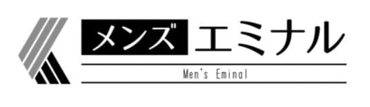 メンズエミナルのロゴ