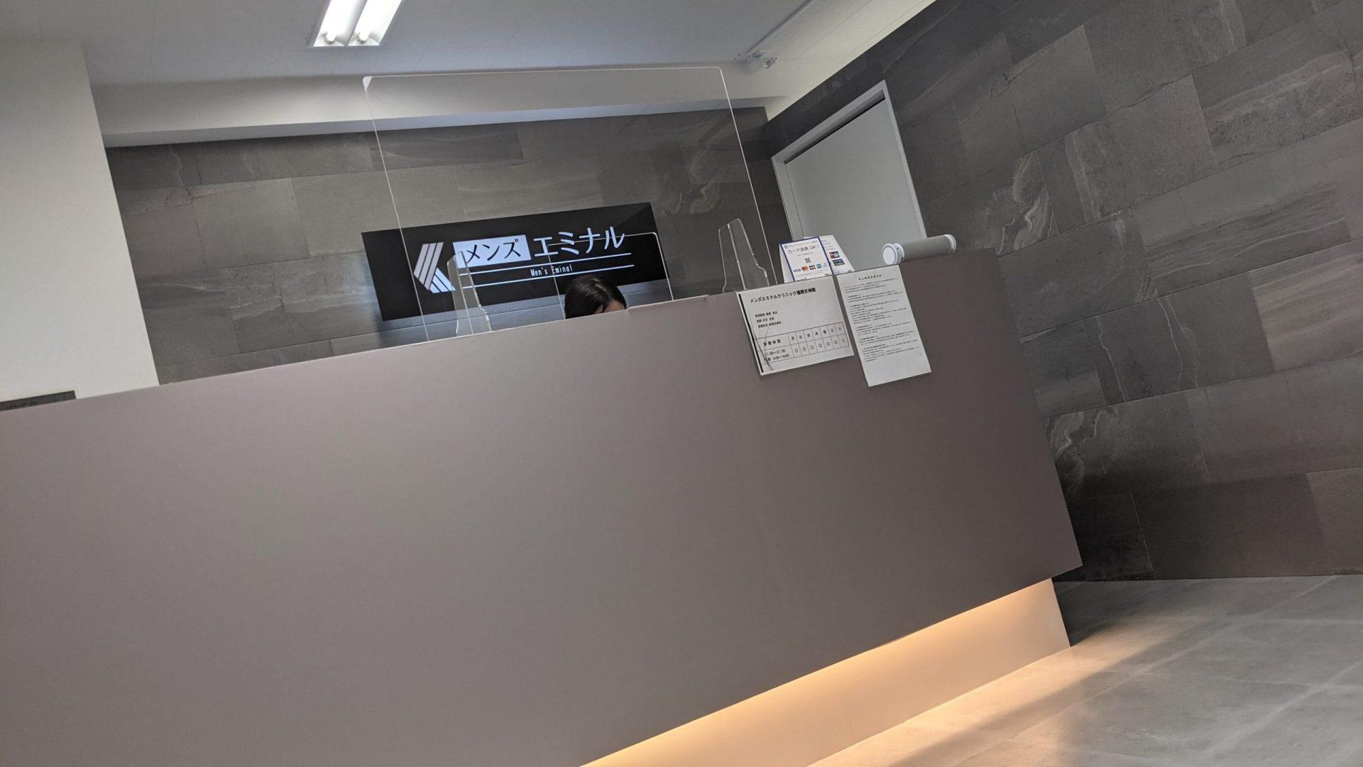 メンズエミナル福岡天神院の店内カウンター